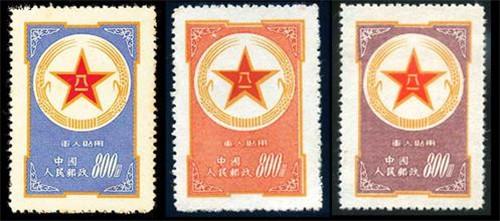 现在的军人贴用邮票收购价格是多少-现金交易