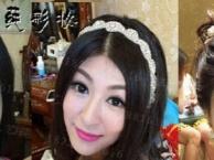 艺莼彩妆特惠2000元新娘跟妆化妆师造型师婚纱礼服
