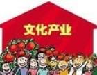 文化产权交易,安徽文交所全国火爆招商中