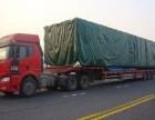北京物流专线/托运公司/货运公司/物流公司
