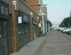 三环新城临街底商低价转让 除了餐饮 其他行业均可