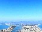 东莞到惠州双月湾沙滩、烧烤、出海捕鱼休闲度假二天