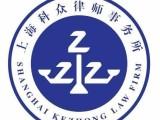 青浦練塘公司糾紛律師