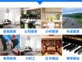 上海青浦区到北京物流公司专线电话 长途搬家 整车零担