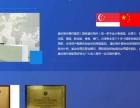 圣基茨投资移民一站式服务机构【康宏海外顾问集团】