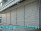 上海卷帘门/川沙卷帘门/电动卷帘门/ 伸缩门/ 卷帘门维修
