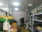 济南商铺急 泺口泺安路环翠小区对过果蔬超市转让
