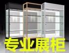 货架手机配件柜样品展示柜子玻璃柜台红酒柜文玩摆件柜