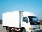 城阳区华凤运达物,较好的物流公司,承接全国货物运