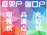 百度搜狗360美柚UC神马360百度信息流竞价开户推广
