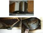 苏州园区专业上门油烟机清洗