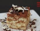 巧克力起司蛋糕