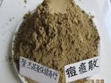 痘痘粉刺面膜粉美容院用 青春痘 代加工药材粉