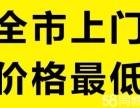 桂林市专业空调维修 空调拆装 加氟 诚信商家