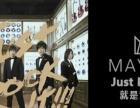 9月17日五月天南昌演唱会门票