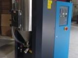 无锡三众厂家直销三机一体除湿干燥机CDDL系列