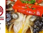 宁波烤鱼加盟还是鱼的门的好