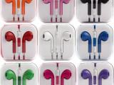 彩色手机耳机 入耳式带麦适用于苹果iphone手机 礼品线控耳机
