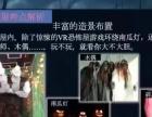 昆明极限挑战VR雪山吊桥出租,神秘VR恐怖屋租赁