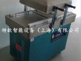 上海厂家 全自动双式真空包装机,食品真空封口机