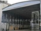湖州南浔区定做物流大型仓库帐篷可移动雨棚烧烤排档蓬