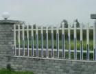 四川巴中PVC栏杆 美观大方 不生锈