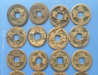 古钱币、 邮票