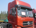 出售二手东风天龙牵引车货车半挂车340-380-420