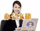 惠州Office电脑办公培训、惠州平面设计师专业培训