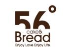 56 cake加盟