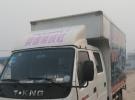 唐骏欧铃双排箱货3.8米3年1.8万公里3.5万