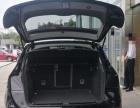 奥迪Q52015款 40TFSI 进取型 个人精品一手寄卖车可做