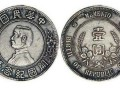 古董书画瓷器玉器紫砂古钱币哪里有私下交易上门收购