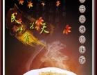 小燕子餐饮四川苕粉烤肉拌饭开哪哪火