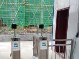 建筑工程劳务实名制