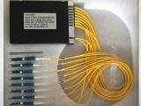 厂家波分复用设备2*8 CH CWDM MUX DEMAUX