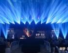 深圳舞台灯光音响出租 LED屏幕 泡泡机 贵宾椅 拱门