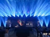 深圳舞蹈灯光音响出租背景桁架喷绘LED屏幕一手物料欢迎考察