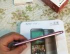 HTC手机M8,支持联通电信4G,转让