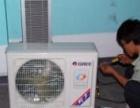 桂林市空调移机拆装专业维修制冷加氟服务公司