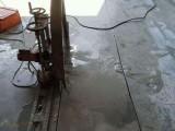 保定专业混凝土切割拆除楼板切割拆除