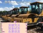 青海二手振动22吨压路机