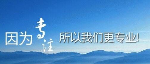 上海较新税收优惠政策,上海崇明经济开发区办事处