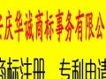 滁州商标注册条码办理到哪里办理?办理需要多久