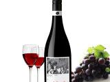 澳洲原瓶进口高端红酒 圣庄 歌海娜/西拉干红葡萄酒 一级代理批发