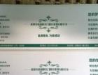 名门婚礼策划现金券¥10002张