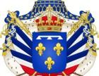 大连法语学校哪一个教的好 大连育才法语学校开新班了