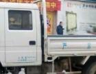 双排货车出租,包租、移动广告宣传出租