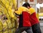 天津DHL国际快递天津DHL国际货运咨询服务电话