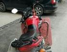 转让雅马哈150摩托车